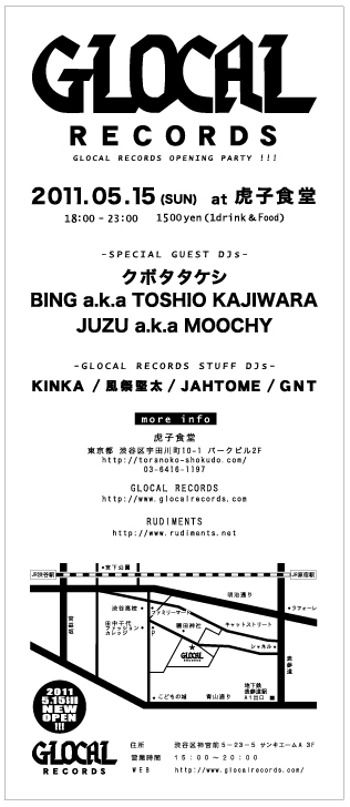 glocal0515_flyer
